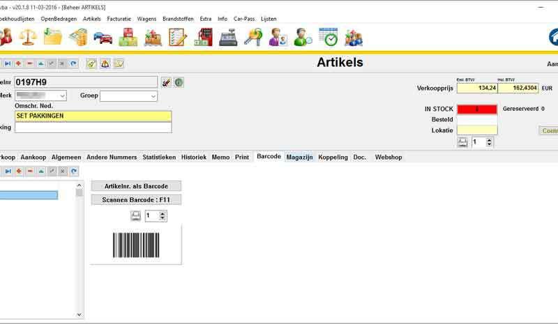 Image Barcode scanning
